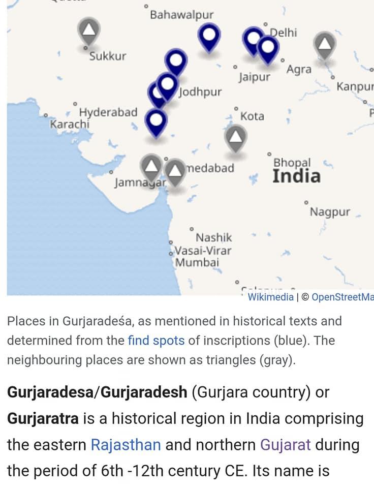 Gurjaradesa_01
