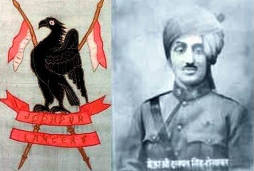 Flag of Jodhpur Lancers & Major Dalpat Singh Shekhawat